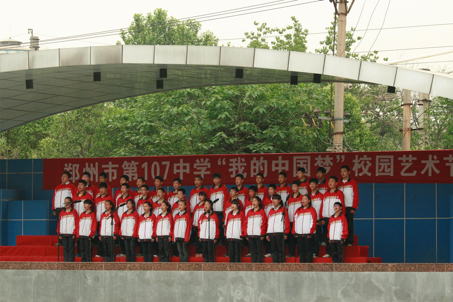"""我校""""中国梦,我们的梦""""校园艺术节完美落幕"""