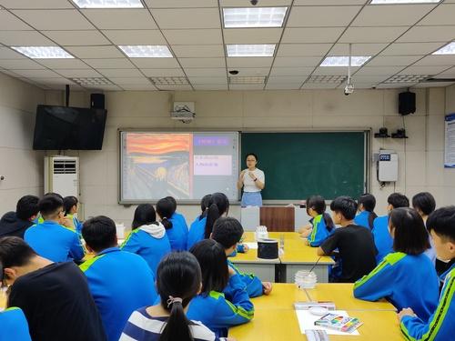 林励老师引领示范课